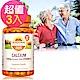 Sundown日落恩賜 液態鈣+D3軟膠囊x3瓶(60粒/瓶) product thumbnail 1