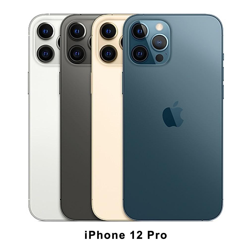 Apple iPhone 12 Pro 6.1吋 128G 5G手機