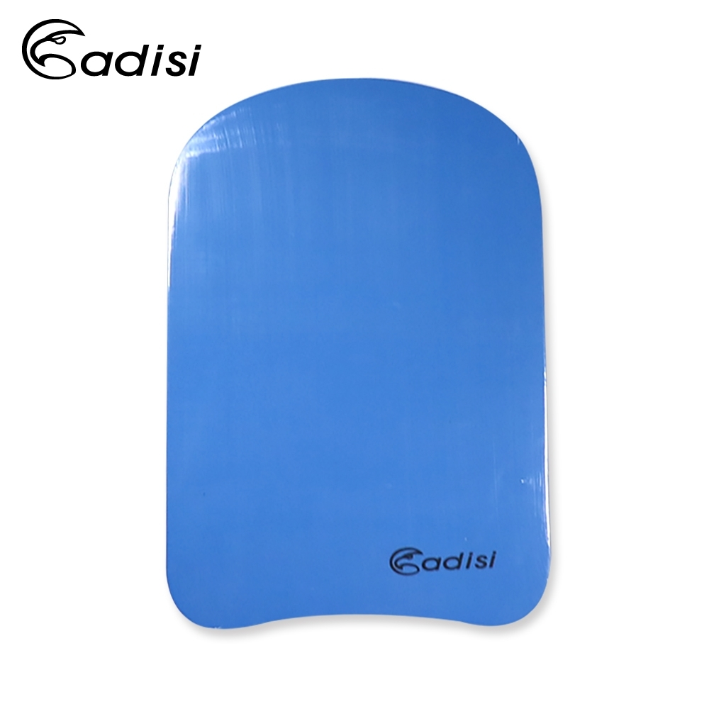 ADISI 浮板AS18016 藍(助泳板、踢水板、浮具、浮力板、泳具、游泳輔助)