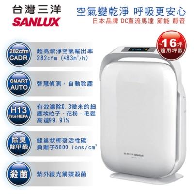 SANLUX台灣三洋 16坪 HEPA濾網UV光觸媒空氣清淨機 ABC-M8
