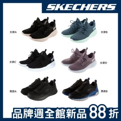 SKECHERS 男女慢跑鞋 品牌週限定獨家優惠款