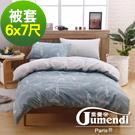 喬曼帝Jumendi 台灣製活性柔絲絨雙人被套6x7尺-清新森活