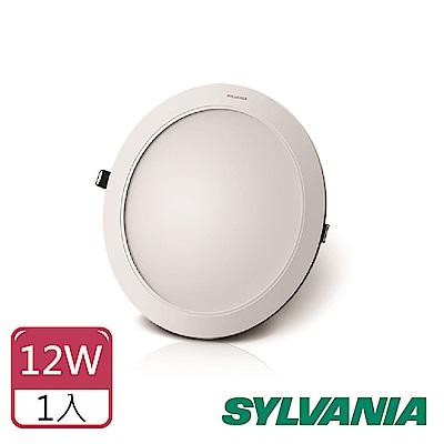 喜萬年SYLVANIA 12W LED 超薄嵌燈 全電壓_1入