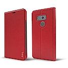 HTC U11 Eyes原廠翻頁式皮套
