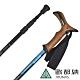 【ATUNAS 歐都納】T把碳纖維三節伸縮避震登山杖(125/59cm) A1WSBB02N藍 product thumbnail 1