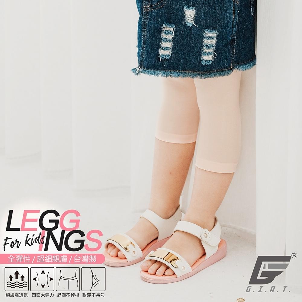 GIAT台灣製防蚊抗走光親膚彈性童褲襪(七分款)-芭蕾桔