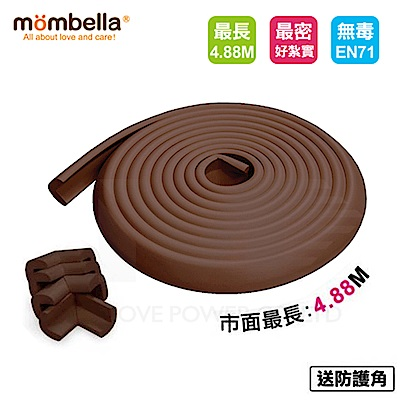 【任選】英國《mombella 》特長Q彈防撞保護膠條(咖啡色)