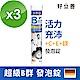 德國 好立善 超級B群發泡錠 三入組(20錠x3) product thumbnail 2