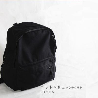 nologo 日系休閒簡約純色帆布後背包