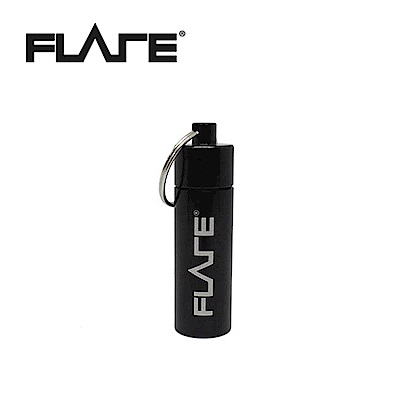 Flare Capsule 英國防躁耳塞專用膠囊收納硬殼
