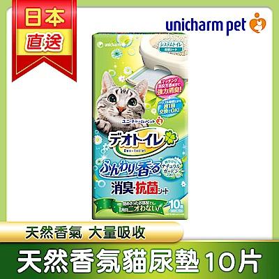 日本Unicharm消臭大師一周消臭尿墊天然香氛(10片/包)