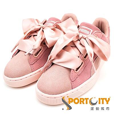 PUMA-女休閒鞋-粉紅-36521001