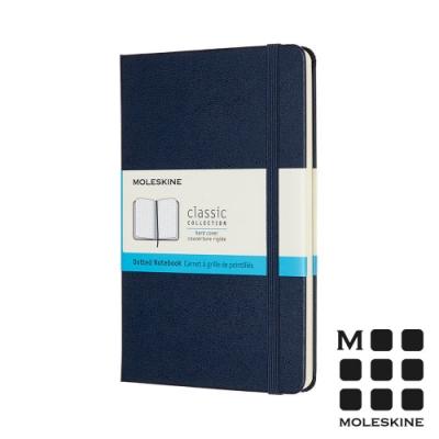MOLESKINE 經典硬殼筆記本(M型)-點線藍