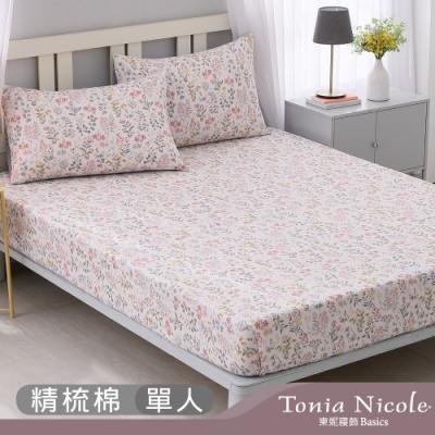Tonia Nicole 東妮寢飾 花露詩歌100%精梳棉床包枕套組(單人)