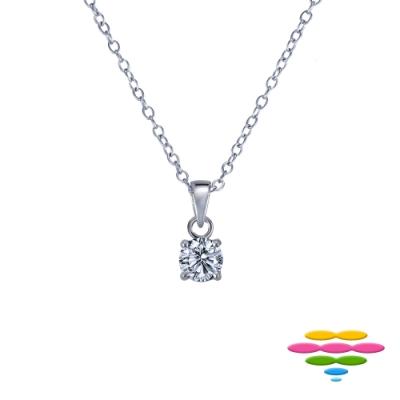彩糖 50分鑽石 G/SI2 18K 四爪鑽石項鍊