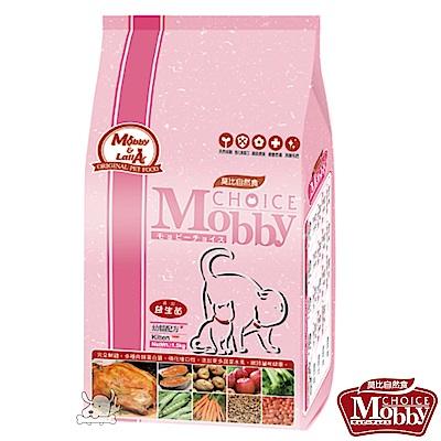 Mobby 莫比 幼貓/懷孕/授乳貓 配方飼料 1.5公斤 X 1包