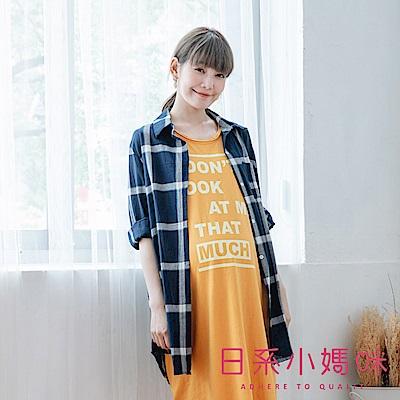 日系小媽咪孕婦裝-單口袋大格紋微透棉麻襯衫上衣 (共三色)