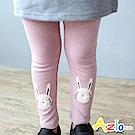 Azio Kids 內搭褲 可愛小兔子刺繡彈性內搭長褲(粉)