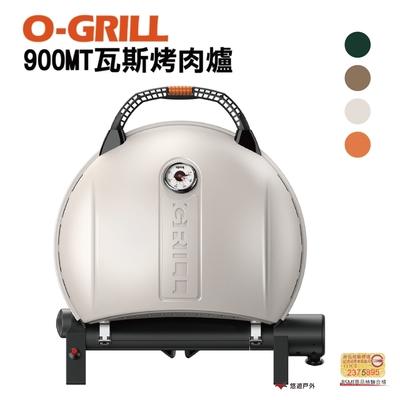 【O-GRILL】可攜式燒烤神器900MT_豪華包套組 (悠遊戶外)