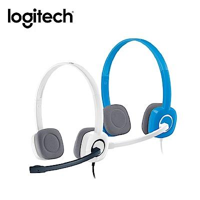 羅技 H150立體耳機麥克風