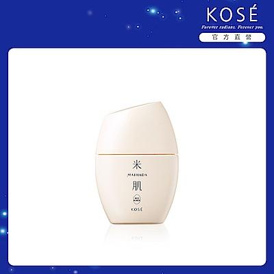 【官方直營】KOSE 高絲 米肌 肌潤護手霜(柑橘香柚)30mL