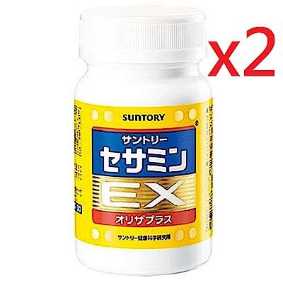 SUNTORY三得利 芝麻明EX(30日份/90錠) X 2罐