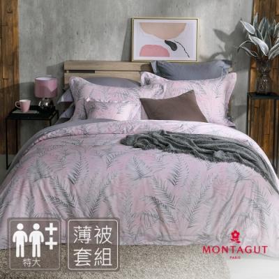 MONTAGUT-椰簇似錦-300織紗長絨棉薄被套床包組(特大)
