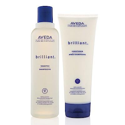 AVEDA 繽亮洗髮+潤髮組(繽亮洗髮精250ml+繽亮潤髮乳200ml)