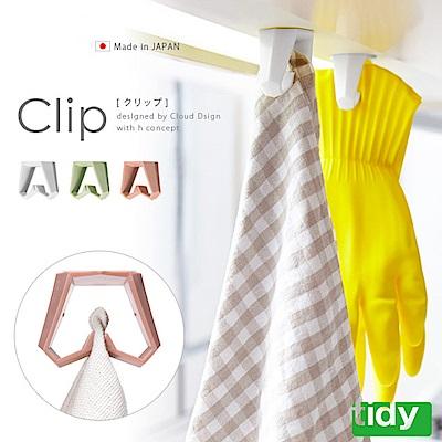 日本tidy簡約繽紛便利隨手夾  多用途掛勾
