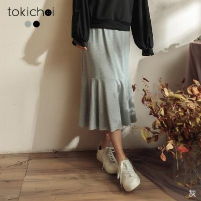 東京著衣 休閒舒適腰鬆緊簡約長裙(共二色)