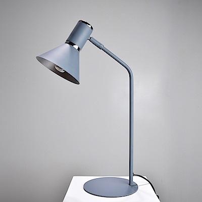bnatural 格雷灰桌燈 BNL00113