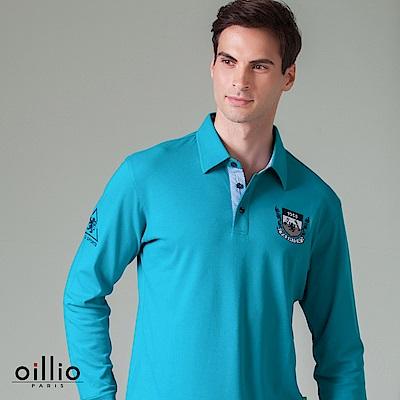 歐洲貴族 oillio 長袖POLO 簡約素面 精緻電腦刺繡 藍色