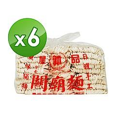 皇品 關廟麵(郭)-寬版 1,500gx6包/箱