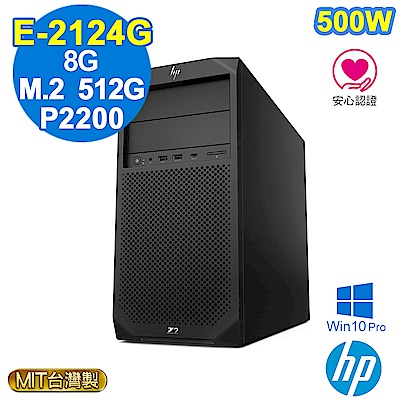 HP Z2 G4 Tower W10P 工作站 自由配