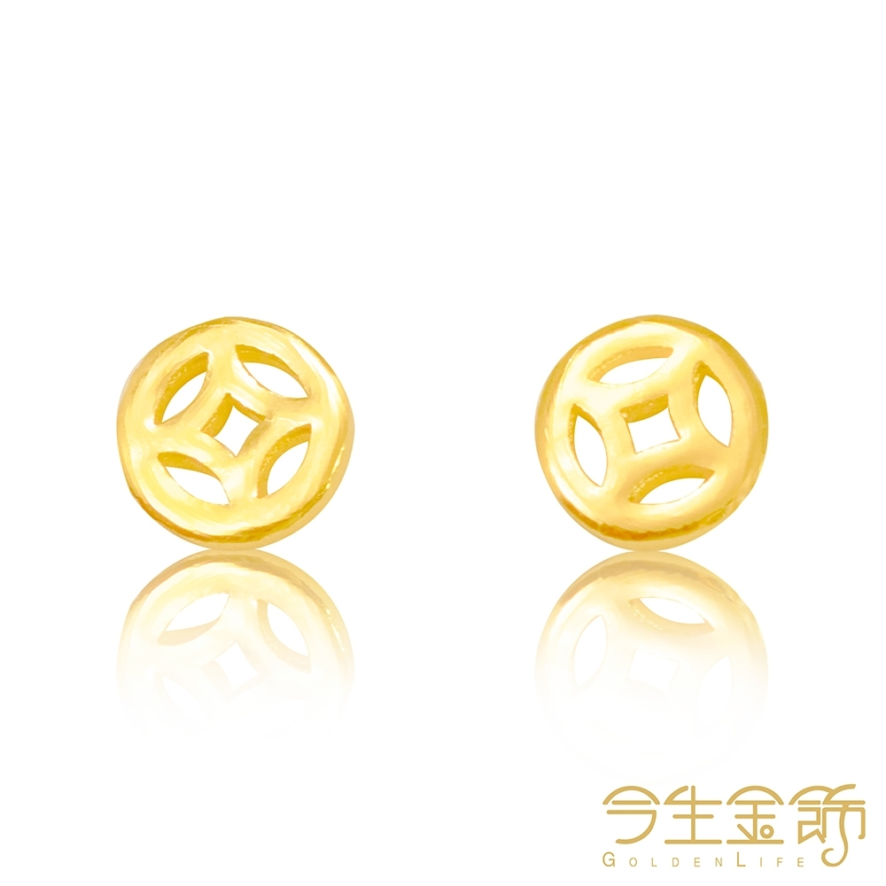 今生金飾 福開耳環 純黃金耳環