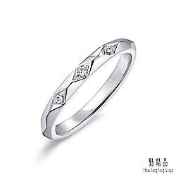 點睛品 Promessa 幾何簡約 18K金結婚鑽石戒指(女戒)