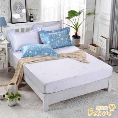 Betrise覺醒  加大-植萃系列100%奧地利天絲三件式枕套床包組