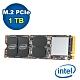 Intel 英特爾 660P系列 1TB M.2 2280 PCI-E SSD 固態硬碟 product thumbnail 1