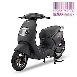 【向銓】Sliver 電動自行車 PEG-033 鉛酸版