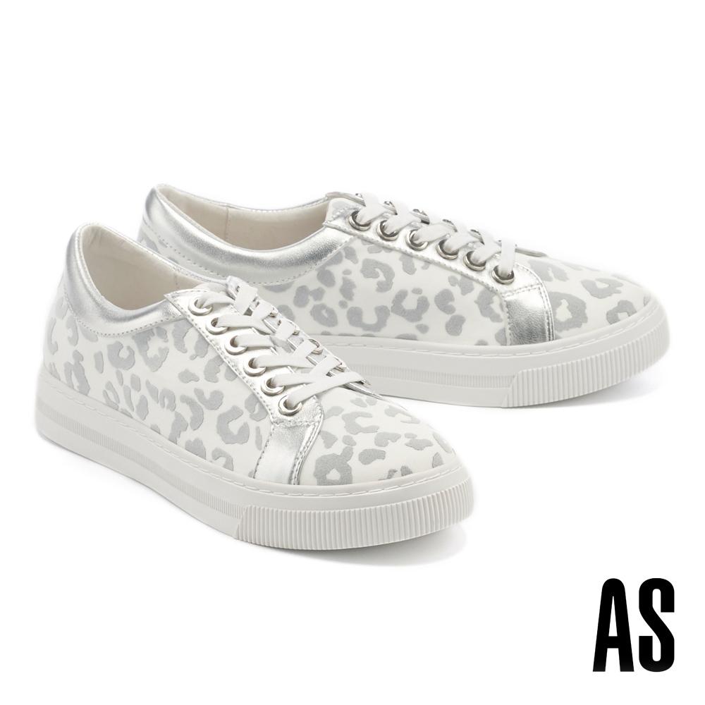 休閒鞋 AS 潮感豹紋異材質拼接羊皮綁帶厚底休閒鞋-豹紋