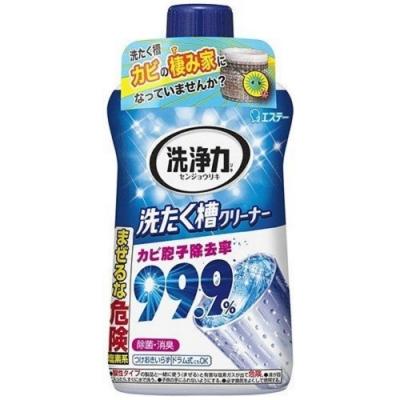 ST雞仔牌 洗衣槽除菌去污劑