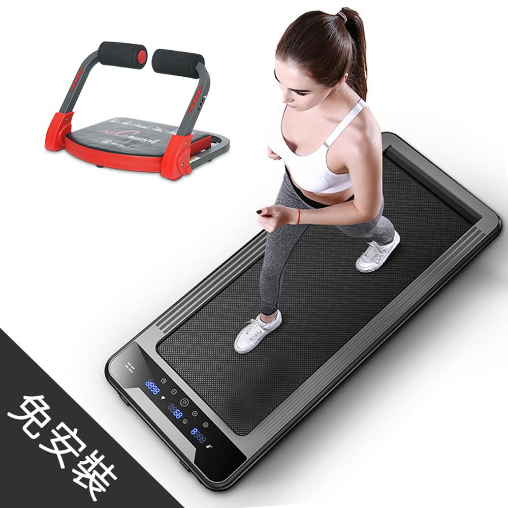 輝葉 newrun新平板跑步機+輕巧健身機(HY-20603+HY-29977)