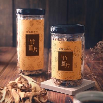 暖暖純手作 烘焙竹薑片180g(含罐重)