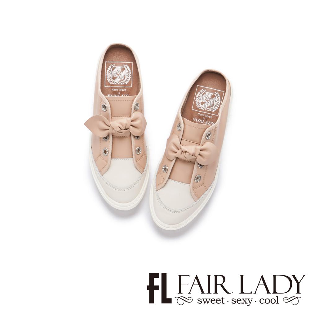 FAIR LADY Soft Power軟實力扭結造型休閒穆勒鞋 粉