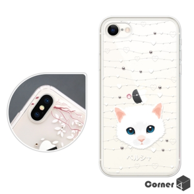 Corner4 iPhoneSE(第2代/2020)/8/7 4.7吋奧地利彩鑽雙料手機殼-波斯貓