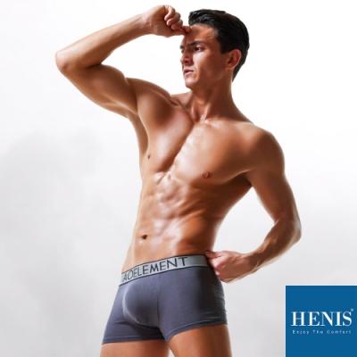 HENIS DIAMOND 時尚鑽格織帶 槍彈分離 機能四角褲 (灰)