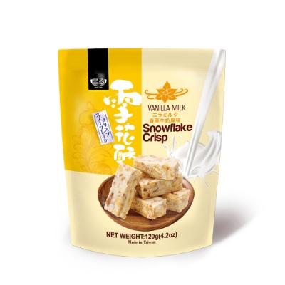 皇族 雪花酥-香草牛奶風味(120g)