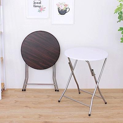 頂堅 [耐重型]圓形折疊桌/洽談桌/便利桌/露營桌/拜拜桌/摺疊桌(二色)