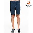 【hilltop山頂鳥】男款超潑水抗UV彈性短褲S09M71憂鬱藍