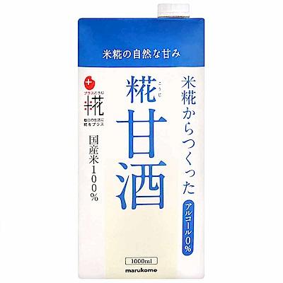 marukome 無酒精甘酒風味米麴飲料(1L)